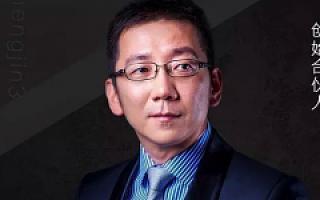 峰瑞资本李丰:2B领域创业有机会,但得避开这几个坑!