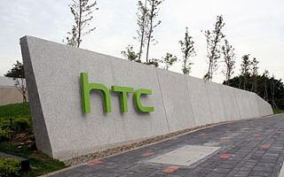 舍不得孩子套不住狼:为拓展VR业务  HTC出售上海工厂原创