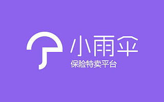 小雨伞保险获1亿元B轮融资,经纬中国、天士力资本投资