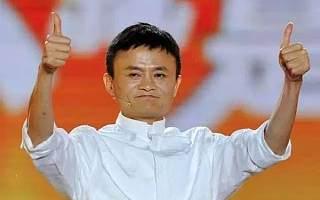 今天,马云为新实体经济代言!