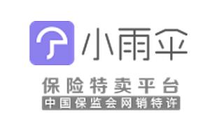 互联网保险特卖平台小雨伞保险获1亿元B轮融资