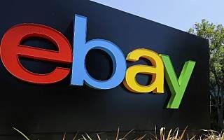 要成为eBay大卖家之前,据说需要掌握这8门手艺