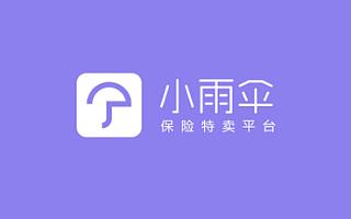 小雨伞保险获得经纬中国、天士力资本B轮一亿元融资