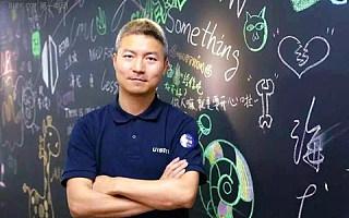 驭势科技吴甘沙:AI不是泡沫,今年投入约60辆自动驾驶汽车试运营