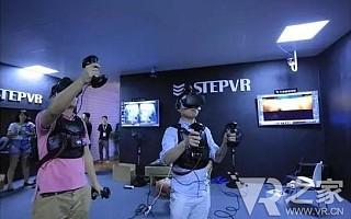 做有温度的VR,第二届eSmart开辟产业新思路