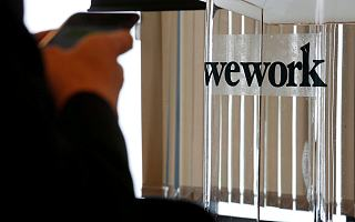 众创空间WeWork获软银3亿美元投资 总计筹集30亿美元