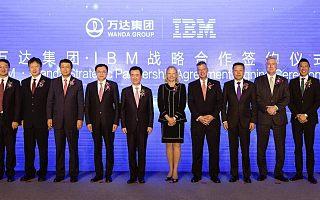 万达和 IBM Watson 战略合作,王健林的眼光也投向了人工智能