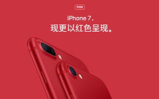 【0322创精选】突如其来新色号,苹果这是拜早年还是拜晚年?