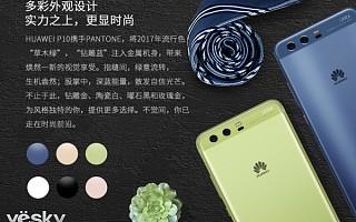 余承东:超苹果是指产品技术及生态 并非利润