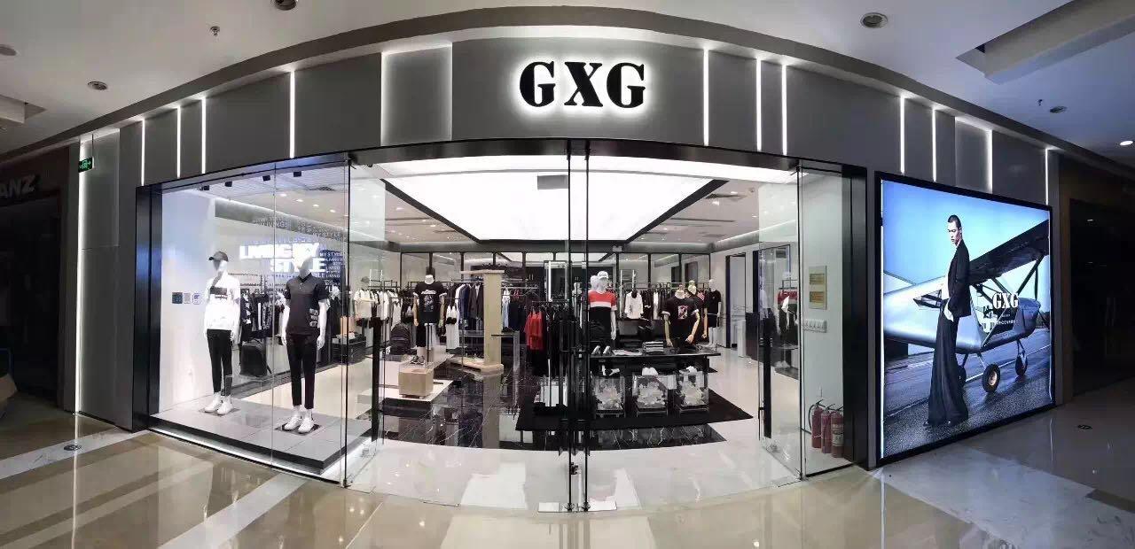 接棒千万姐,从客服到经理人,他如何让gxg电商保持100%