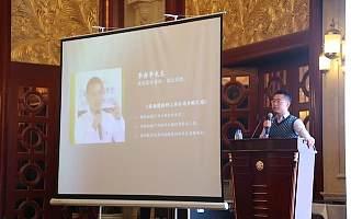 威创股份李亦争:幼教产业竞争还处于资源驱动阶段