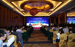 """浙江:""""创业鄞州·精英引领计划""""创业创新政策推介会成功在深圳举办"""