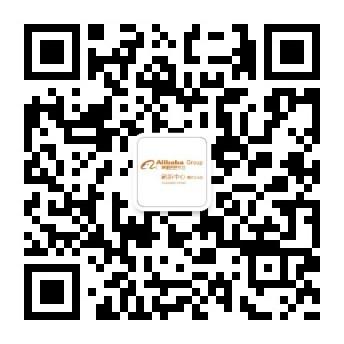 阿里巴巴创新中心重庆江北站.jpg