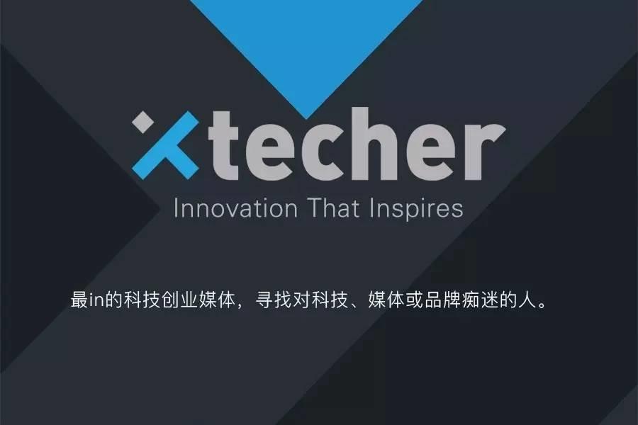喜讯 Xtecher联合创始人、COO张一甲荣登福布斯亚洲30 Under 30榜单
