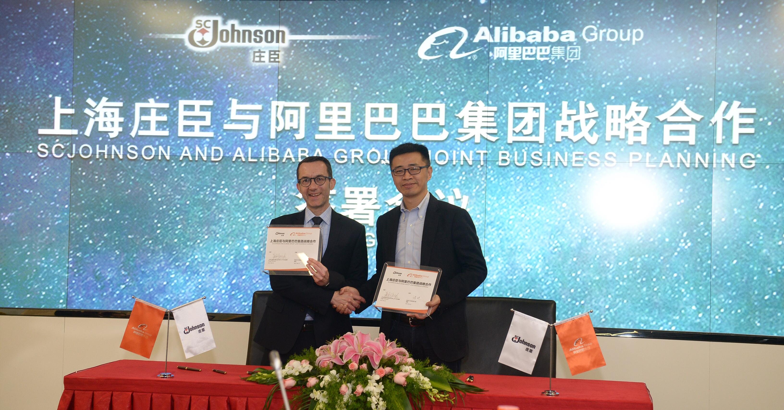 4月12日,家庭清洁行业巨头上海庄臣有限公司与阿里巴巴集团签署战略