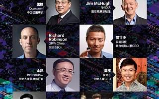 GMIC北京2017最新嘉宾名单曝光 张亚勤、俞永福等加入