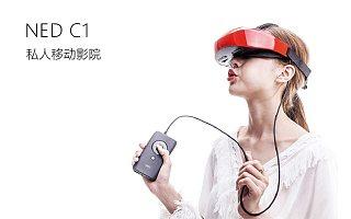 打造VR头显的mobike模式,NED观影头显让你在家也能看大片