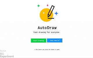 """Google 新推出的 AutoDraw,满足想变身""""画神闲""""的你"""