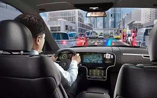 被杨振宁点醒 他潜心研发未来黑科技 用AR重新定义驾驶体验