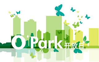 【OPark开放日】企业走访6步搞定,一解园区服务之痛!