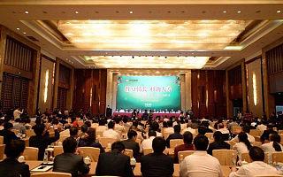 索象助红豆集团大型公益活动暨项目招商会圆满举行