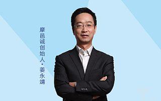 首发丨摩邑诚成功完成C轮数亿融资,移动营销服务领域再入黑马