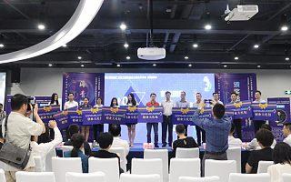 """云算盘支持创新创业,首届""""海青杯""""青年创新创业大赛圆满举行!"""