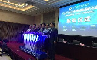 第六届中国创新创业大赛启动报名千万奖金静待精英