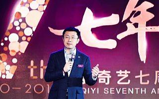 """爱奇艺CEO龚宇:视频行业""""单一收入增长得很高,没用"""""""