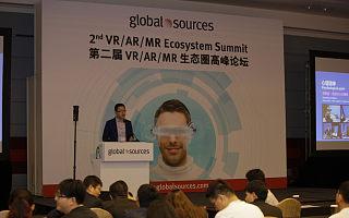 AR、VR的潮水将会涌向何方?听听这些行业大佬怎么说