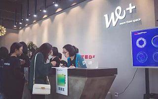 WE+联合办公×TEDxYouth@Ningbo2017 | 来这里一起探索 Youth 的能量