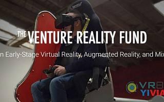 惠普投资VR风投公司The Venture Reality Fund