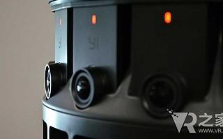 【小箘评VR】谷歌Yi Halo全景相机:适合小团队