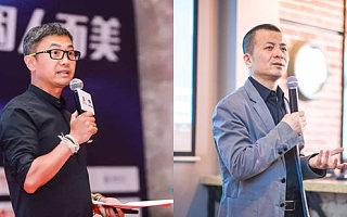 优客工场与洪泰创新空间战略合并:新公司估值90亿 毛大庆任董事长