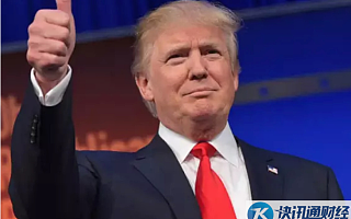 特朗普减税就是一场抢劫!人民日报:美国是在挑起税务战?