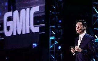 GMIC2017 | 李开复:AI时代创业必须思考的4个问题