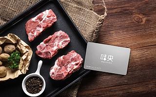 网易味央猪宣布获1.6亿元A轮融资,美团点评、创新工场、京东领投