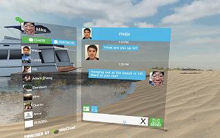 VR 社交、眼球追踪、多人无线套件,哪个会成为 HTC Vive的杀手锏?