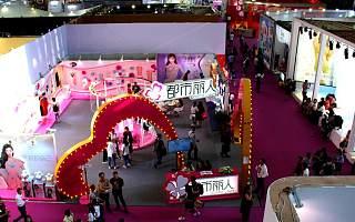 复星国际入股中国最大内衣零售商都市丽人