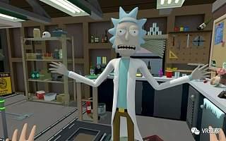 一周VR大事件,微软发布MR/VR运动控制手柄