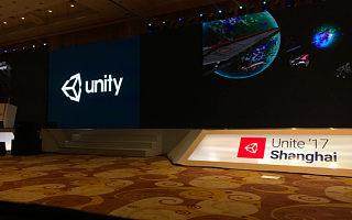 我所看到的 Unity 开发者大会 | Unite 2017