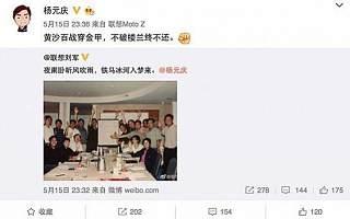 昔日联想二号人物刘军回归,将负责联想全球PC业务