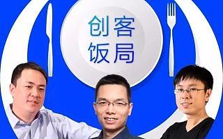 """我们和中国最牛的""""黑客""""CEO,聊了聊为什么巨头挡不住勒索病毒"""