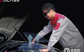 三一重工领投,AR眼镜公司0glass完成数千万A轮融资