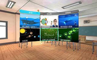 36 氪首发 | 格如灵获得千万级 Pre-A 轮融资,教育会是 VR 的一个好场景吗?