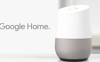 Google Home其实是个错误