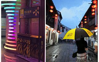 36 氪首发   JJ 伞获数百万人民币天使轮融资,共享雨伞是真机会还是伪需求?