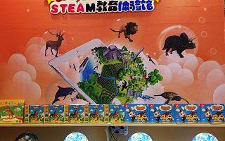 走在世界前沿,中国VR/AR技术和应用取得重大突破