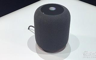 智东西早报:苹果今晨推智能音箱HomePod 索尼称PSVR销量突破100万台