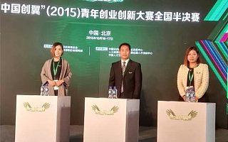 中国创翼•创业故事第20期|金龟生物杨听会:二十年创业路 从养殖到深加工